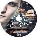 Jean Luc - Only My Production 2016